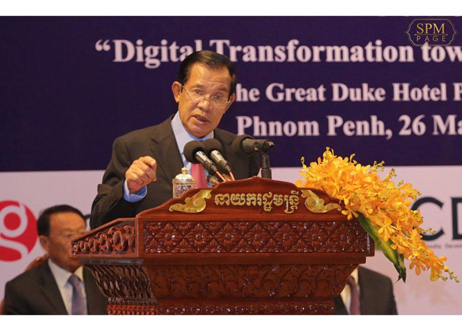 នៅព្រឹកថ្ងៃទី២៦ ខែមីនា ឆ្នាំ២០១៩ នេះ លោក ហ៊ុន សែន ថ្លែងក្នុងឱកាសបើកសន្និសីទចក្ខុវិស័យប្រទេសកម្ពុជាឆ្នាំ២០១៩ (2019 Cambodia Outlook Conference: Digital Transformation Towards Industry 4.0)។ រូបភាព៖ ហ្វេសប៊ុក លោក ហ៊ុន សែន