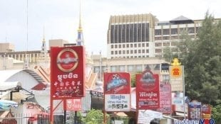 Beer advertising in Phnom Penh. (VOD)