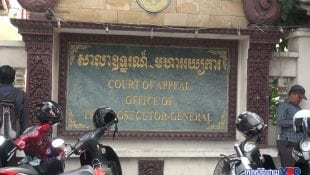 court of appeal office-cambodia