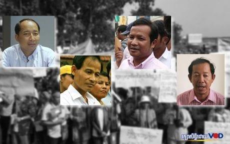 Union leaders Ath Thorn, Chea Mony, Pav Sina and Rong Chhun