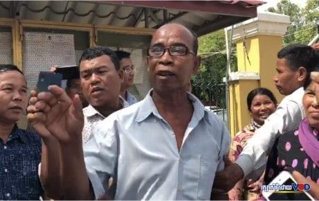Battambang-Roeun-Kem