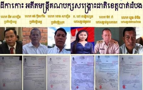 CNRP Officers from Battambong