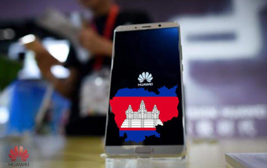 Huawei. Image: Social Media