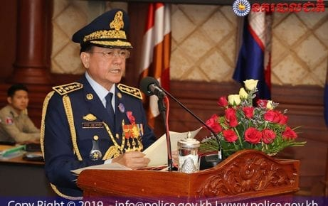 General of the National Police