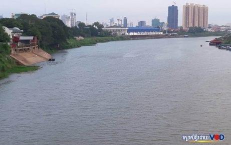 The river bank in Phnom Penh
