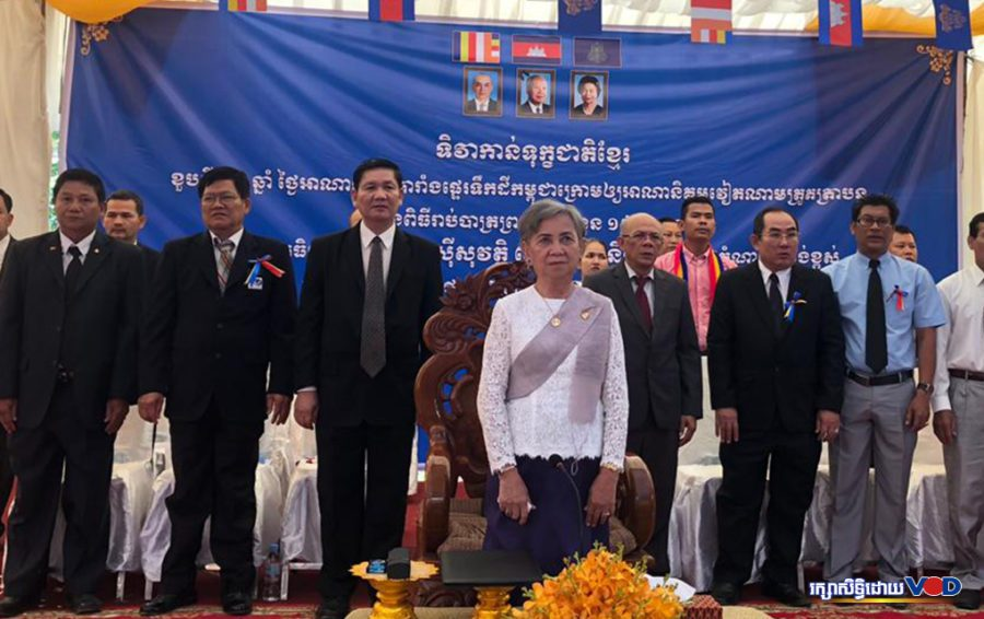Kampuchea Krom