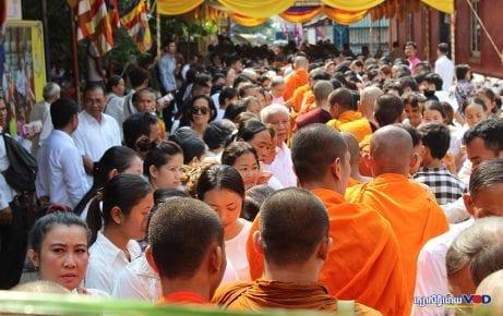 Khmer Krom 1