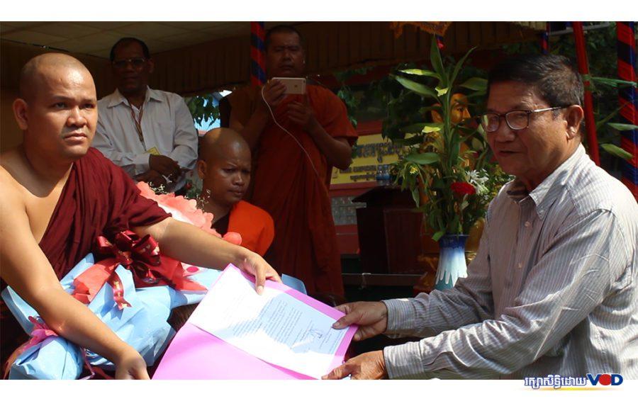 Khmer Krom Samakki Raingsey pagoda