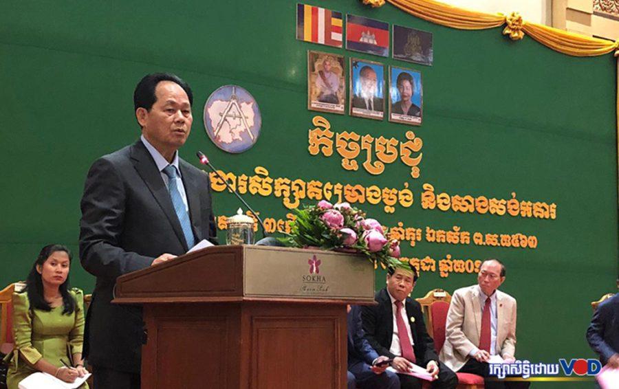 Land Minister Chea Sophara