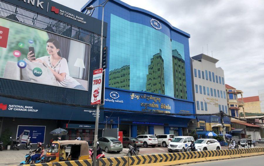 Bank and microfinance institution offices in Phnom Penh (Matt Surrusco)