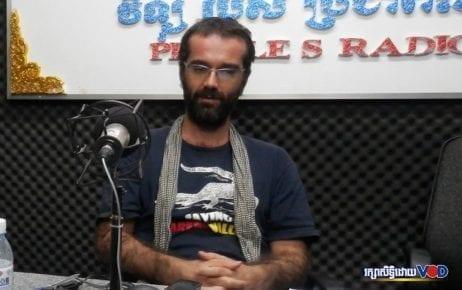 Alejandro Gonzalez-Davidson