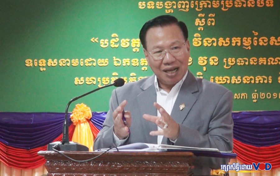 Chheang Vun, chairman of the National Assembly's foreign affairs committee
