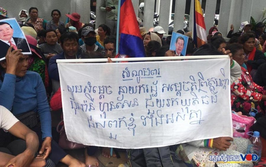 Villagers from Koh Kong province protest outside the Land Ministry in Phnom Penh on August 5.