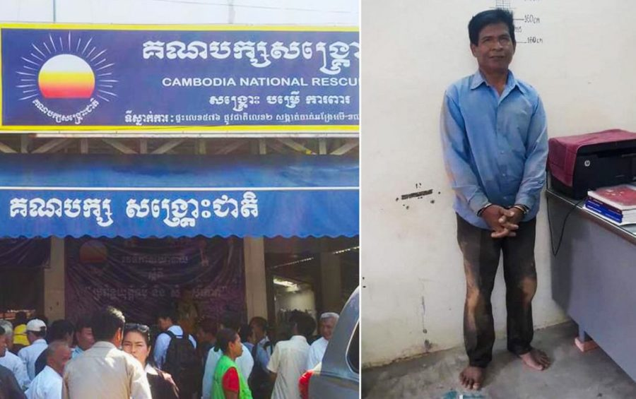 CNRP headquarters / former CNRP official Nuth Pich