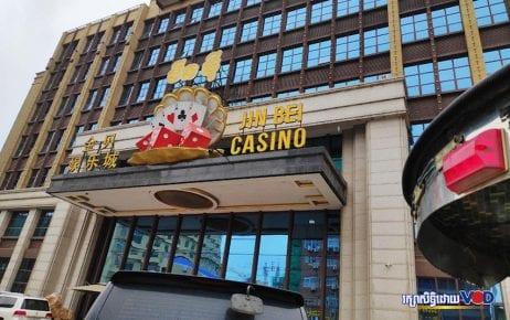 Jin Bei casino in Sihanoukville (Vann Vichar/VOD)