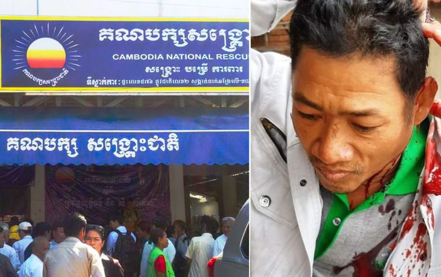 CNRP headquarters, and Pouk Chanda, a security guard at the headquarters of the dissolved CNRP, seen bloodied after an assault on September 22, 2019 in Phnom Penh. (Supplied)