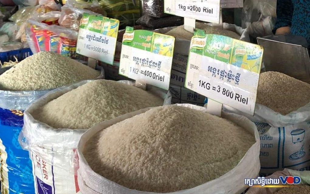 Rice for sale in Phnom Penh. (Nat Sopheap/VOD)