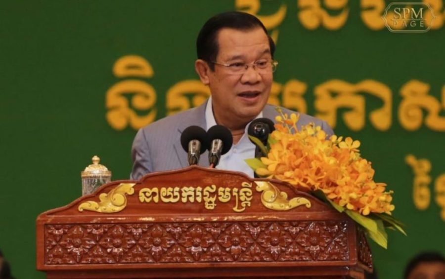 Prime Minister Hun Sen attends a graduation ceremony for students of Beltei International University on October 2, 2019, in this photograph posted to his Facebook page.