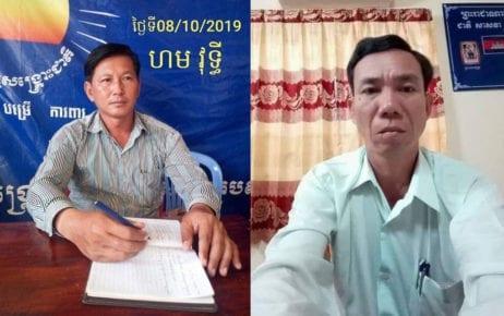 Ham Vuthy and Khin Sokheang (CNRP)