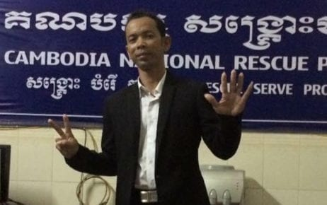 Opposition CNRP activist May Hongsreang in a photo posted to his Facebook page in 2016.