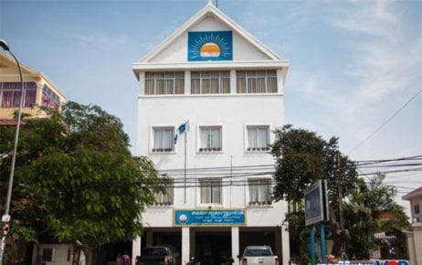 The former CNRP headquarters in Phnom Penh before the opposition party was dissolved in November 2017.