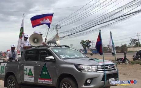 A Grassroots Democratic Party election campaign rally in July 2018 (file photo)
