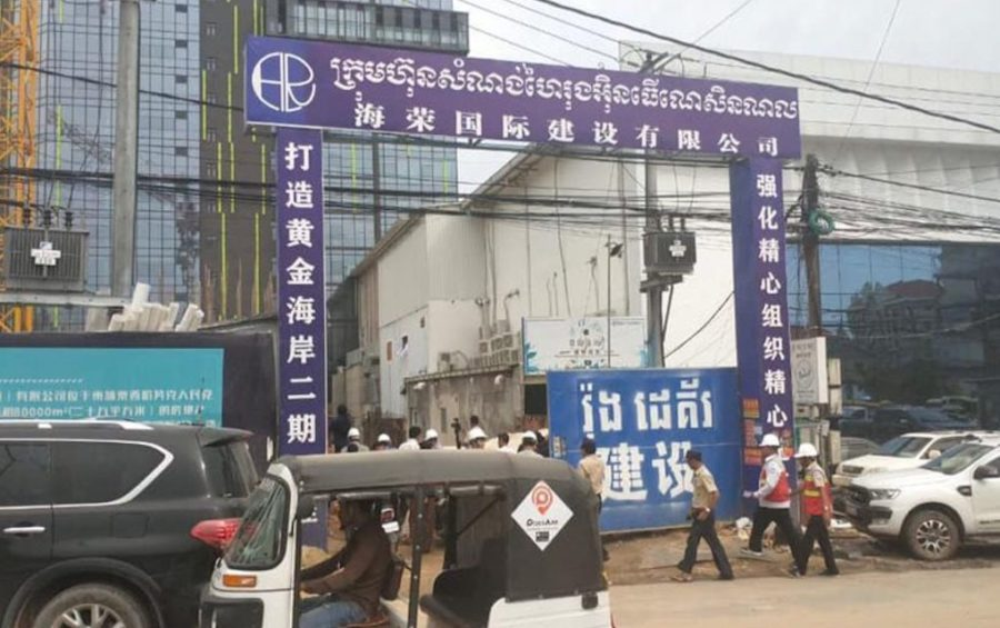 Work at a construction site in Sihanoukville's Buon commune was suspended after a government inspection on July 20, 2019, in this photograph posted to the Preah Sihanouk Provincial Administration's Facebook page.