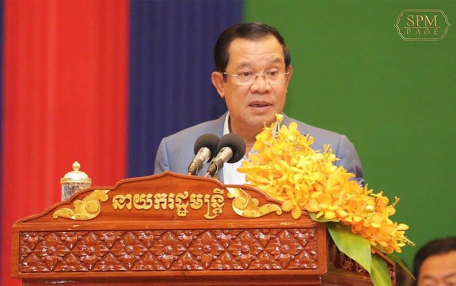 Prime Minister Hun Sen speaks at a graduation ceremony in Phnom Penh on December 11, 2019, in this photograph posted to Hun Sen's Facebook page.