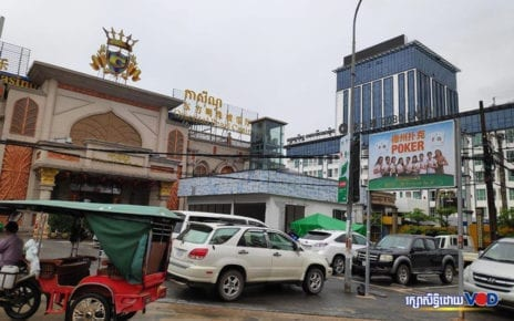 A casino in Sihanoukville (Vann Vichar/VOD)