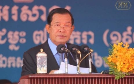 Prime Minister Hun Sen delivers a speech during an event marking Victory Over Genocide Day on January 7, 2020, in this photograph posted to Hun Sen's Facebook page.