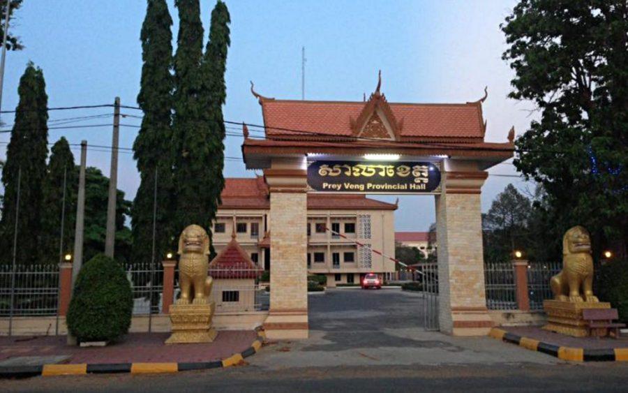 Prey Veng provincial hall (Prey Veng provincial hall's Facebook page)