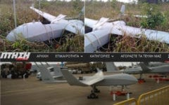 Military Drone Found Near UDG Site Was Made in China, Official, Experts Say