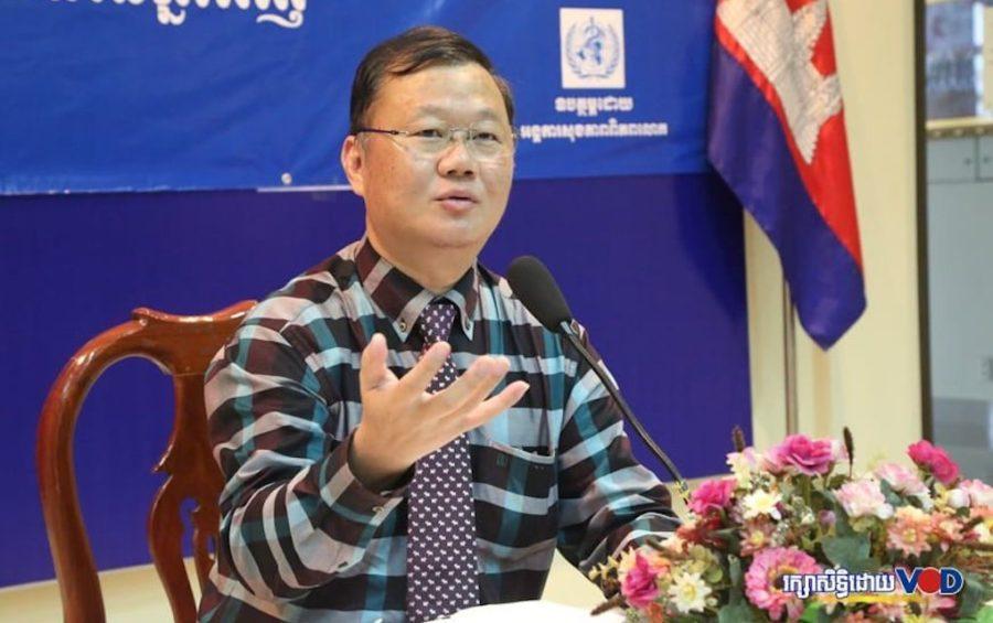 Health Ministry spokesman Ly Sovann