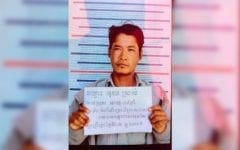 Two Military Police Officers Jailed Over Detainee's Death