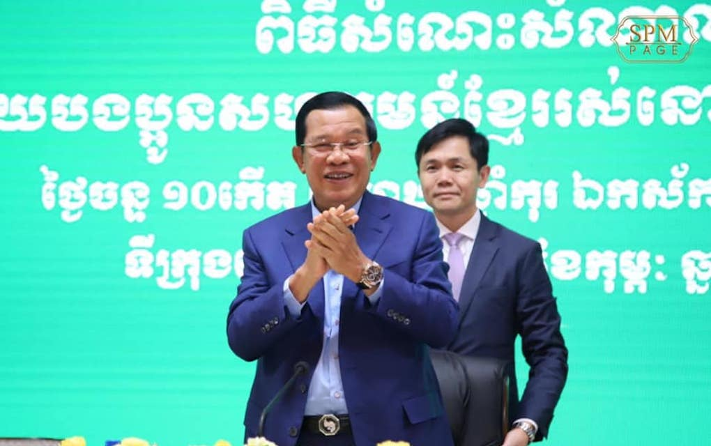Prime Minister Hun Sen addresses an audience in Seoul on February 3, 2020, in this photograph posted to Hun Sen's Facebook page.