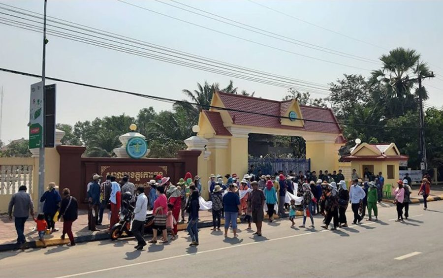 Dozens of villagers involved in a land dispute with Chinese company Union Development Group protest outside the Koh Kong provincial hall on February 3, 2020. (Adhoc)