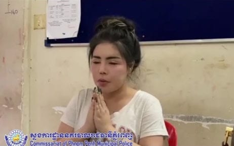Ven Rachna, who sells clothing via her Facebook page under the name Thai Srey Neang, speaks in an apology video posted to the Phnom Penh Municipal Police's Facebook page on February 18, 2020.