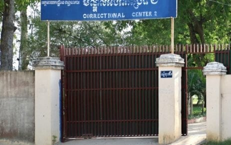 The gate to Phnom Penh's Correctional Center 2 (CC2) prison (Licadho)