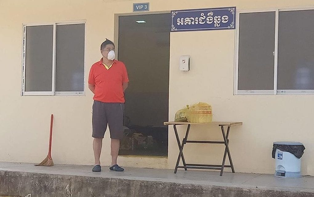 Chinese national Jia Jianhua, who tested positive for novel coronavirus in January, remains under quarantine at the Preah Sihanouk provincial hospital, in this photograph posted to the Communicable Disease Control Department's Facebook page on February 3, 2020.