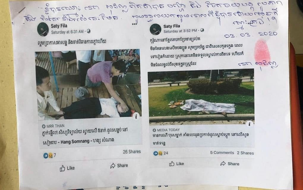 A printout of Facebook posts shared by Tep Phalla via the account Saty Fila, in this photograph posted to the Phnom Penh Municipal Police's Facebook page on March 3, 2020.