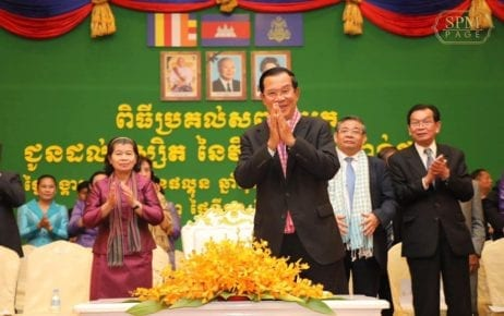 Prime Minister Hun Sen gestures during a graduation ceremony in Phnom Penh on March 10, 2020, in this photograph posted to Hun Sen's Facebook page.