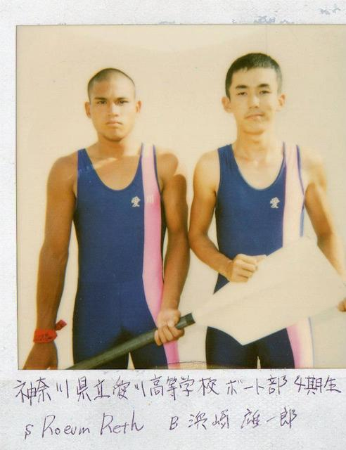 Kenji Kuraki (left) and his rowing teammate (Courtesy of Kenji Kuraki)
