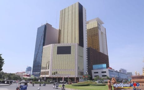 NagaWorld II Casino and Resort in Phnom Penh (VOD)