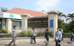 Phnom Penh Hospitals at Capacity for Covid-19 Patients: Health Ministry