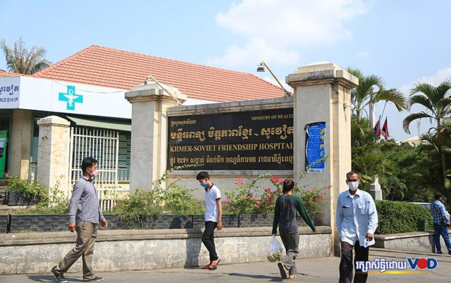 People walk in and out of the Khmer-Soviet Friendship Hospital in Phnom Penh on March 19, 2020. (Chorn Chanren/VOD)