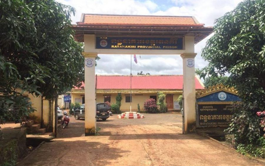 The entrance to the Ratanakiri Provincial Prison, in a photograph posted to the Cambodian Human Rights Committee's Facebook page in April 2018.
