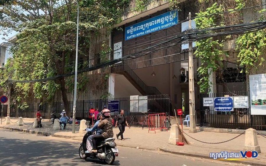 Kantha Bopha Children's Hospital in Phnom Penh in 2019 (VOD)