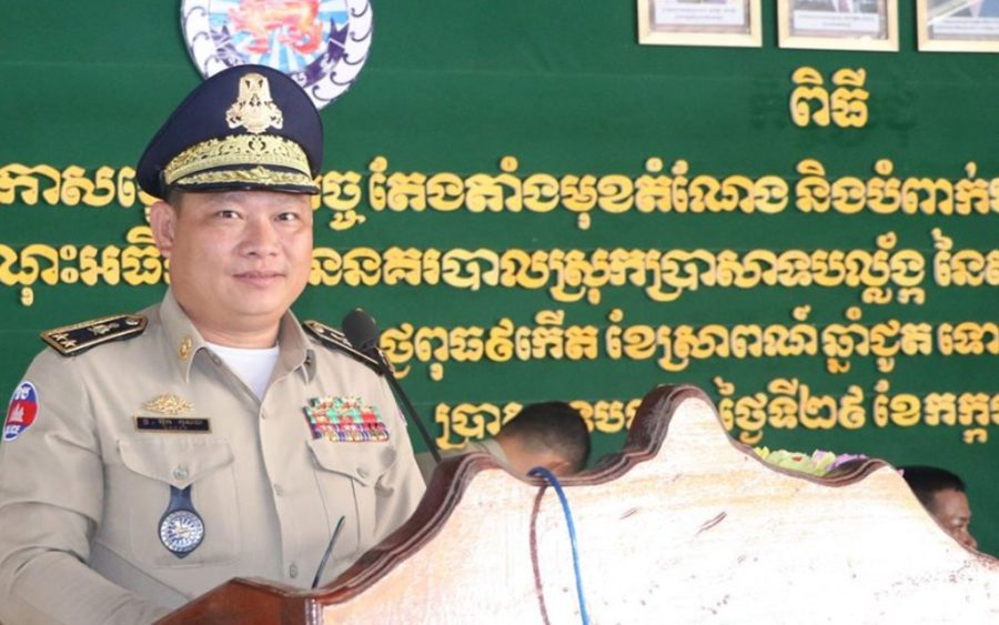 Kampong Thom provincial police chief Ouk Kosal speaks at a National Police ceremony on July 29, 2020, in this photograph posted to the Facebook page of the Kampong Thom Provincial Police.