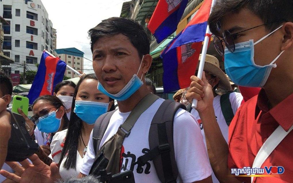 Activist Hun Vannak participates in a march in Phnom Penh on August 12, 2020. (Khan Leakhena/VOD)