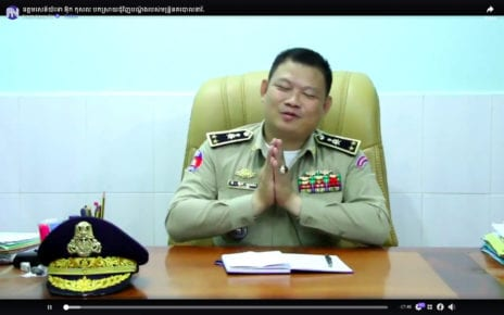 Suspended Kampong Thom provincial police chief Ouk Kosal speaks in a video published by government-aligned media portal Fresh News on August 14, 2020.